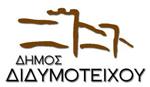 logo-dimosdid2