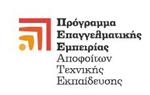 logo-mathites2
