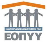 logo-eopyy2