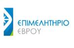 logo-epimelitirio3
